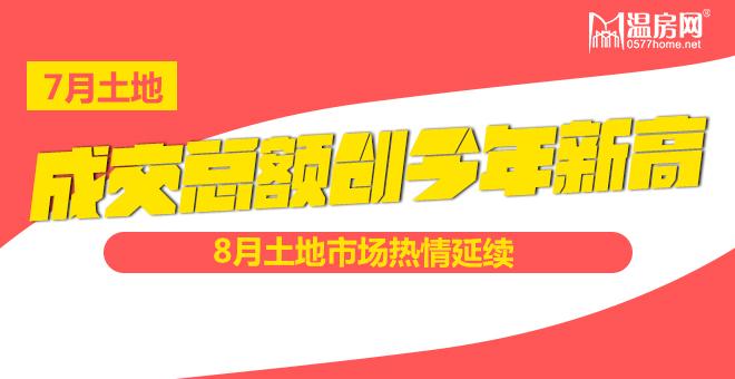 艺境时空展厅颠覆温州想象 永嘉世贸中心展厅10.15启幕